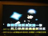 2007/12/14~12/15佳佳.小冰衝台中:IMGP0190 拷貝.jpg