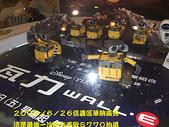 2008/6/26信義區華納威秀(S770 EN:CIMG0003.jpg