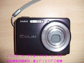 2008/6/28-新相機測試隨便拍:要賣~卡西歐s770