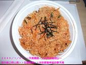 2009/1/31天氣晴朗父女同遊陽明山!:DSCF2192 拷貝.jpg