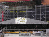 2007/2/24中正紀念堂:IMGP0329拷貝.jpg