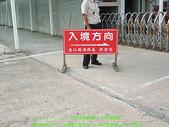 2008/7/12㊣卡蹓馬祖DAY2*遊北竿!:DSCF0406.jpg