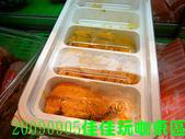 2009/9/5佳佳玩咖東區美食團:DSCN5382 拷貝.jpg