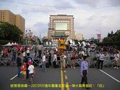 2006/10/22倒扁慶生+其他天的:IMGP0024.jpg