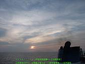 2008/7/12㊣卡蹓馬祖DAY2*遊北竿!:DSCF0353.jpg