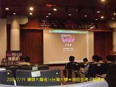 2008/7/19爆漿大魔考in台灣大學:第2屆爆漿大魔考