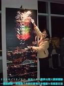 2008/12/31~101觀景台煙火震撼體驗!:DSCF2149 拷貝.jpg