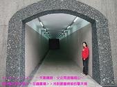 2009/1/31天氣晴朗父女同遊陽明山!:DSCF2098 拷貝.jpg