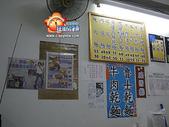 2007/3/23校園放羊日-華岡藝校&莊敬高職:IMGP0108