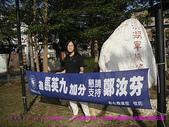 2007/12/23佳佳vs小玉溪湖之旅:IMGP0203 拷貝.jpg