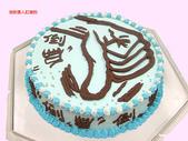 2006/10/22倒扁慶生+其他天的:倒扁蛋糕拷貝