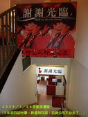 2009/1/29京都浪漫館吃~大年初四卻出事!:DSCF2025 拷貝.jpg