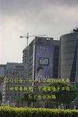 2006/8/12跟Yves見面:IMAG0128 拷貝.jpg