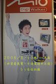 2006/8/12跟Yves見面:IMAG0118 拷貝.jpg