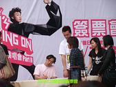2009/2/22陳奕迅簽票會:DSCF2147 拷貝.jpg