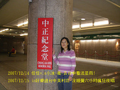 2007/12/14~12/15佳佳.小冰衝台中:IMGP0210 拷貝.jpg