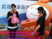 2008/4/20八里MIO與隋棠牽手淨灘愛台灣:CIMG0183 拷貝.jpg