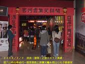 2008/2/1-2/3流浪之旅高雄&佳里:CIMG0432 拷貝.jpg