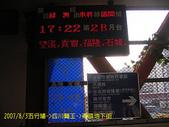2007/8/3敗家的松山行:IMGP0004.jpg