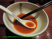 ❤2013起~拉麵篇㊣:不會很辣