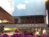 2008/2/24瘋狂七人幫香港行DAY3:CIMG0220 拷貝.jpg