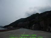 2008/7/12㊣卡蹓馬祖DAY2*遊北竿!:DSCF0482.jpg