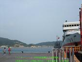 2008/7/12㊣卡蹓馬祖DAY2*遊北竿!:DSCF0397.jpg