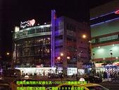 用照片記錄生活~2009/2/9信義區&台北燈節:DSCF2045 拷貝.jpg