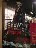 2007/10/20生日提前慶祝趴in桃園~南崁:show on stage
