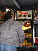 2007/10/20生日提前慶祝趴in桃園~南崁:IMGP0194 拷貝.jpg