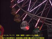 2008/2/1-2/3流浪之旅高雄&佳里:車廂
