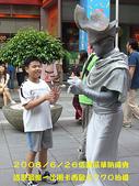 2008/6/26信義區華納威秀(S770 EN:CIMG0024.jpg