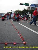 2006/10/22倒扁慶生+其他天的:IMGP0044.jpg