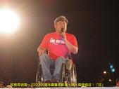 2006/10/22倒扁慶生+其他天的:IMGP0134.jpg