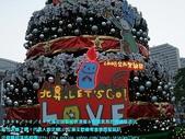 2008/12/21信義區遊玩-鄭元暢LOTTE:DSCF2203 拷貝.jpg