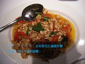 2007/12/2天母新光三越週年慶~瓦城:IMGP0018 拷貝.jpg