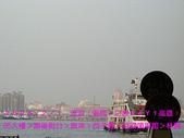 2008/2/1-2/3流浪之旅高雄&佳里:CIMG0130 拷貝.jpg