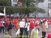2006/10/22倒扁慶生+其他天的:IMGP0014.jpg
