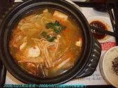 2008/10/10國慶日全家人in內湖慶雙十:鮮魚鍋