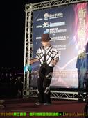 2014/9/4【華江碼頭—新月橋】限量夜遊航線:DSCN9689 拷貝.jpg