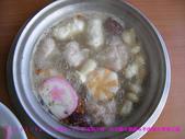 2007/12/23佳佳vs小玉溪湖之旅:IMGP0153 拷貝.jpg