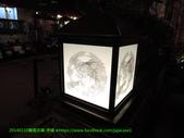 ❤2013起~拉麵篇㊣:DSCN0221 拷貝.jpg