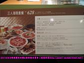 2014/5/3母親節大大餐⊕愛享客小聚:DSCN3489 拷貝.jpg