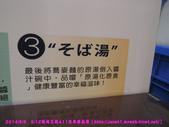 2014/5/5♦5/12新光三越A11花火祭~日本商品展:DSCN4014 拷貝.jpg