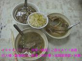 2008/2/1-2/3流浪之旅高雄&佳里:好吃~我點豬舌冬粉~