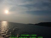 2008/7/12㊣卡蹓馬祖DAY2*遊北竿!:DSCF0365.jpg