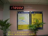 2007/2/21台北縣市流浪:IMGP0186拷貝.jpg