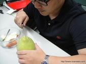 網誌用的圖片:不能吃柚子