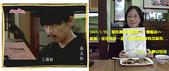 2008/1/26惡作劇2吻場景(打工的燒臘店):我