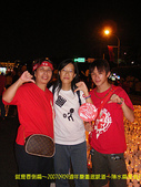 2006/10/22倒扁慶生+其他天的:就我們三人啦